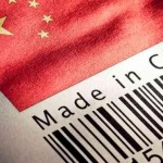 Made in China product's barcode
